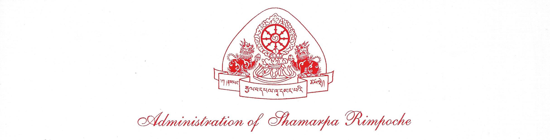 Shamarpa-letter