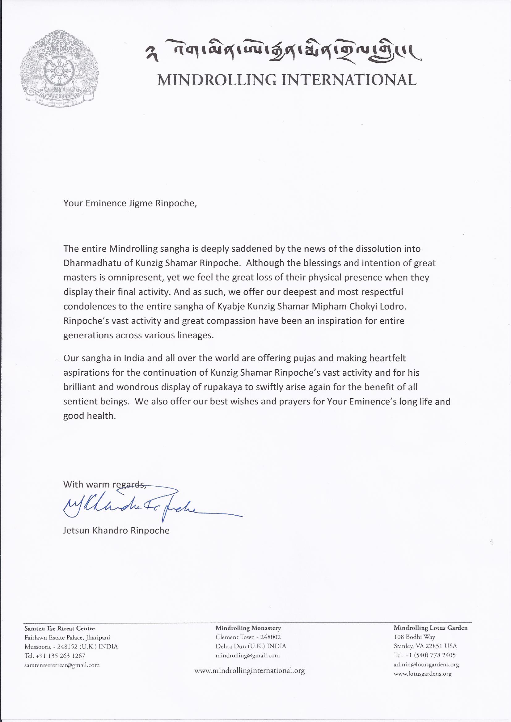 Condolences The Shamarpa – Formal Condolences Letter